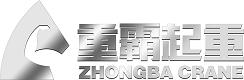 KHC中国运营中心[重霸起重]